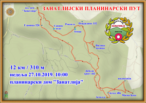 Nedelja, 27. oktobar – Zanatlijski planinarski put