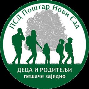 Deca i roditelji pešače zajedno (27.09.2020.)