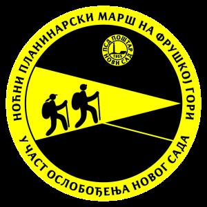 """Obaveštenje o održavanju 40. tradicionalnog planinarskog """"Noćnog marša"""""""