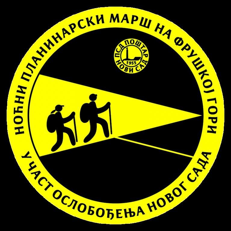 39. Noćni planinarski marš
