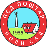 """Kalendar akcija PSD """"Poštar"""" za 2021. godinu"""