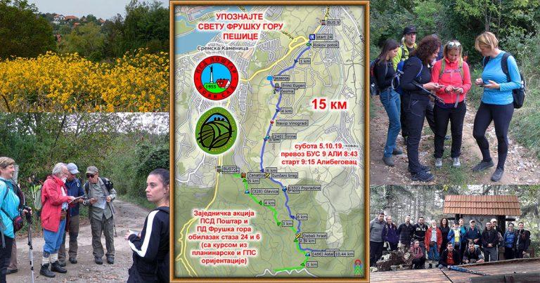 Od Petrovaradina do Paragova (Plava staza 24)