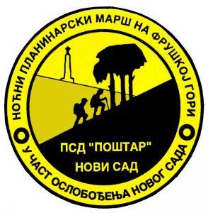 39. Noćni planinarski marš u čast Dana oslobođenja Novog Sada