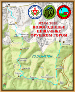 Reportaža: Novogodišnje pešačenje Fruškom gorom
