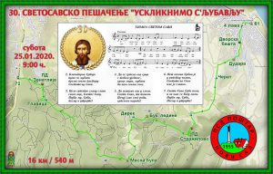 Subota, 25. januar – 30. Svetosavsko pešačenje Fruškom gorom