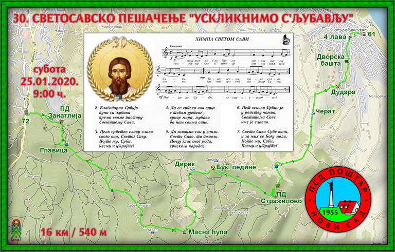 """30. jubilarno Svetosavsko pešačenje Fruškom gorom """"Uskliknimo s' ljubavlju"""""""